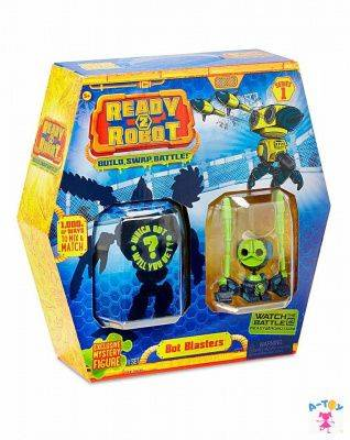 Капсула и минибот Ready2Robot - Bot Blasters MGA Entertainment 553946